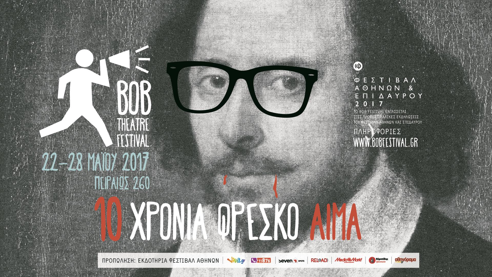 bob-festival_1920x1080_video-1